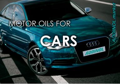 Motor oils for CARS
