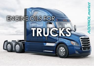 Motor oils for trucks